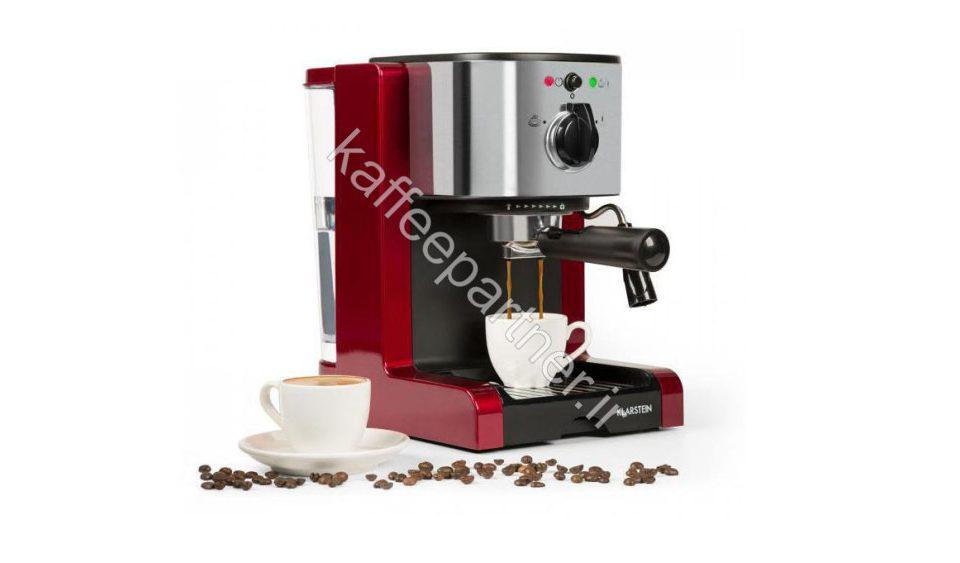 دستگاه قهوه ساز بدنه استیل 1470w