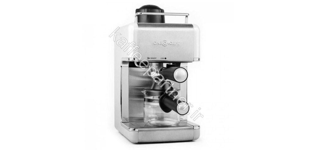 دستگاه قهوه ساز Kaffee Partner 800w